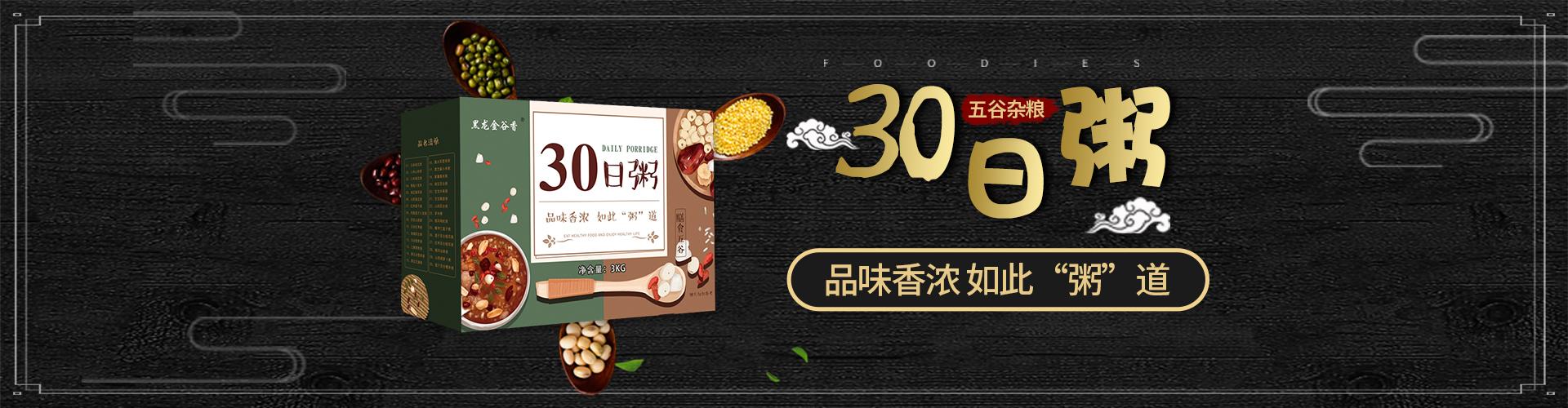 首页banner广告图5