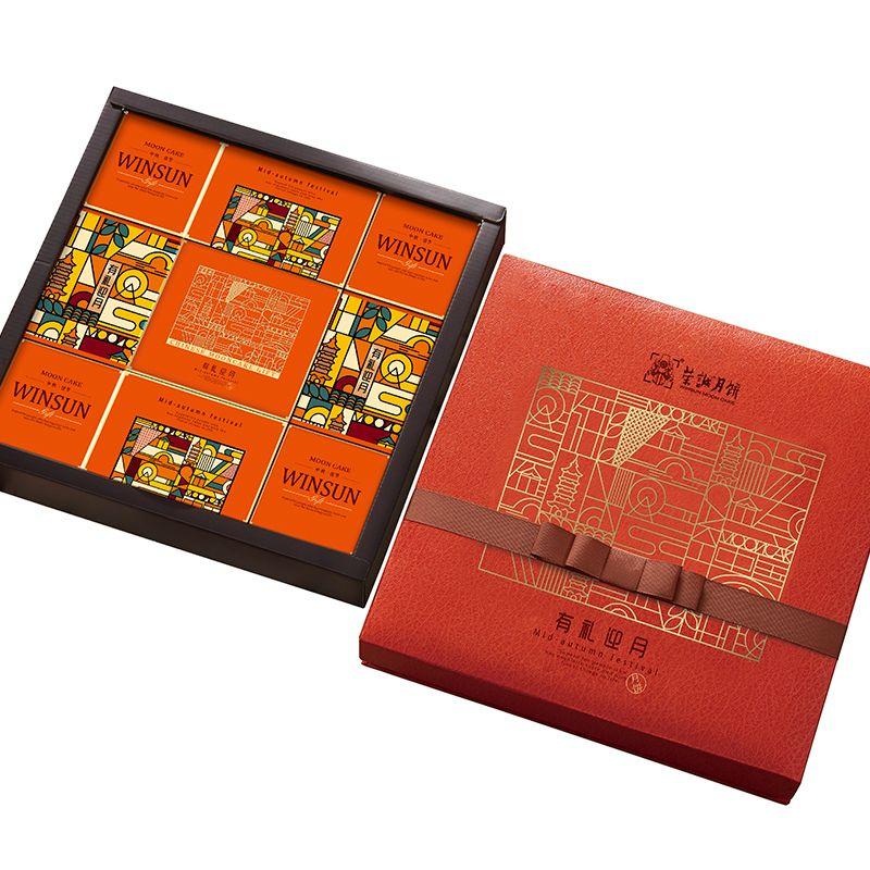 山味 有礼迎月礼盒 六种口味 680g