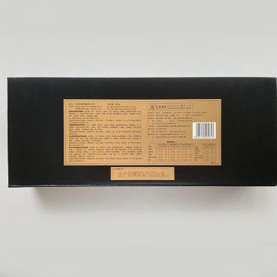 山味 经典四重奏礼盒  四种口味 560g