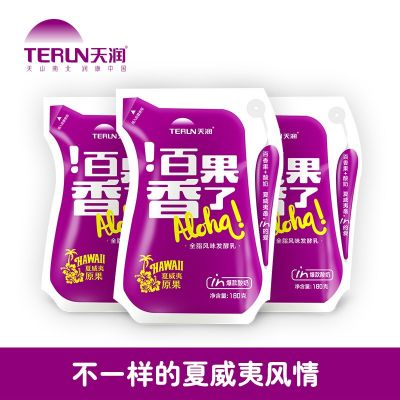 上海 天润酸奶 百果味 180ml*12袋