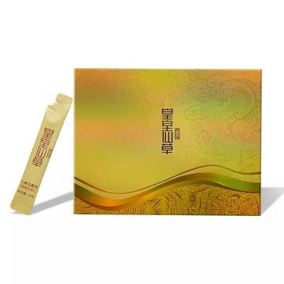 【皇室仙草】贵族人参元素饮 10g/20支 两盒装
