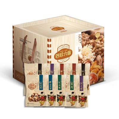 山味有礼 四珍六菌大礼包 十种珍味 1160g 礼盒装