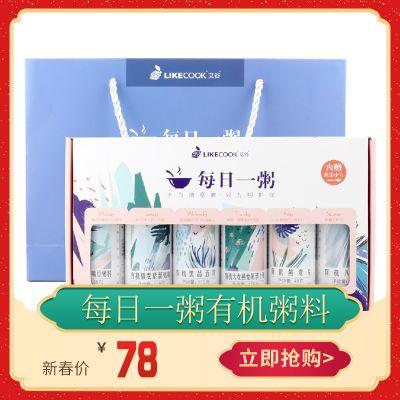 【新春送福】艾谷每日一粥有机粥料礼盒