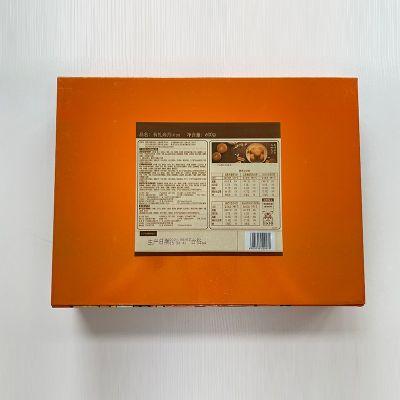 山味 有礼尚月礼盒 五种口味 600g