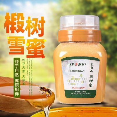 诗美乐 椴树蜂蜜 500g/罐