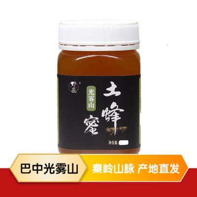 四川巴中 野蕊 秦岭野生土蜂蜜 500g/罐