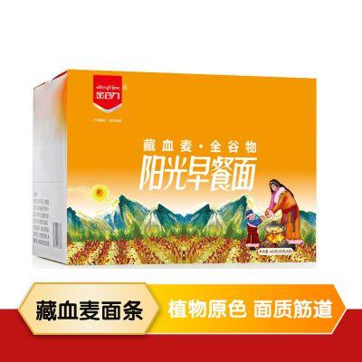 上海 金谷力 阳光早餐面 480g*2盒