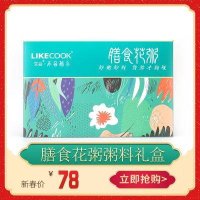 【新春送福】艾谷膳食花粥6袋装粥料礼盒
