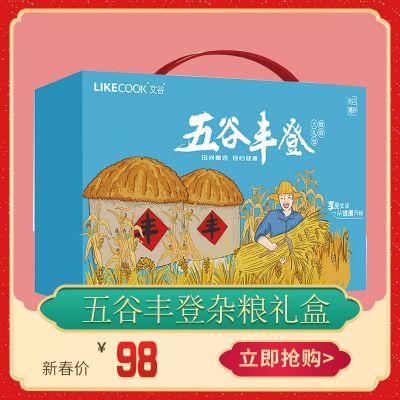 【新春送福】五谷丰登杂粮礼盒