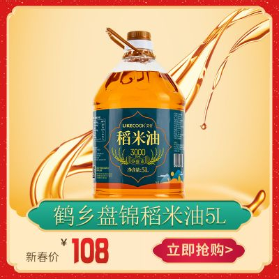 【新春送福】鹤乡盘锦稻米油5L