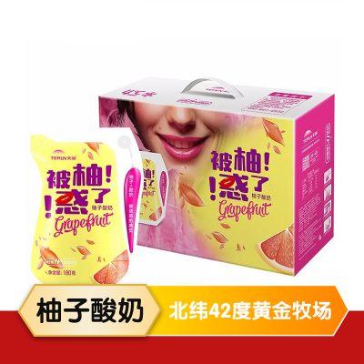 上海 天润酸奶 柚子味 180ml*12袋