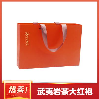 福建武夷山 大红袍 150g/礼盒装