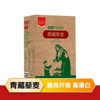 上海 金谷力 青藏藜麦 500g*2盒