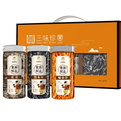 山味有礼 珍礼(三味珍菌)三种珍味 320g 伴手礼盒装