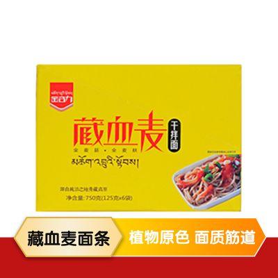 上海 金谷力 藏血麦干拌面 750g*2盒