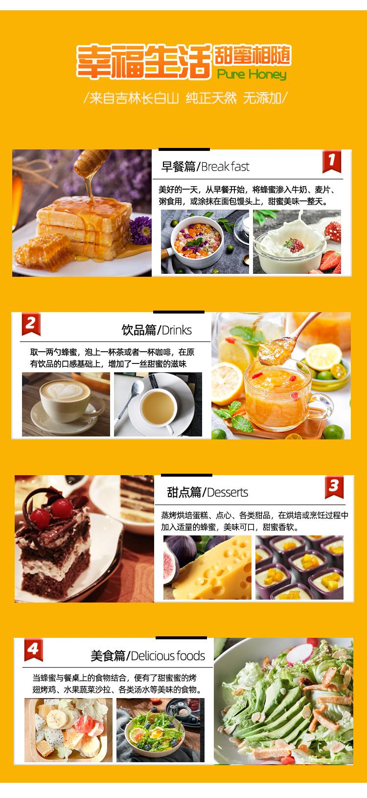 蜂蜜_09.jpg