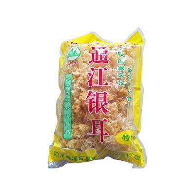 四川巴中 通江银耳 250g/袋