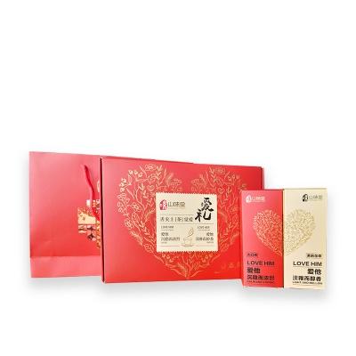 【积分兑换】山味堂伴手礼盒 武夷山大红袍+茉莉花红茶