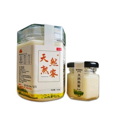 四川巴中 油菜花蜂蜜 380g/罐