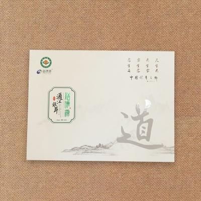 四川巴中 裕德源 通江银耳 道系列 120g/精品礼盒