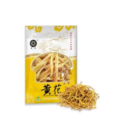 四川巴中 雪花牌 黄花菜 250g/袋