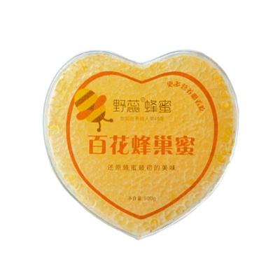 四川巴中 野蕊  百花蜂巢蜜 500g/盒
