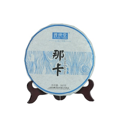 云南澜沧 那卡普洱茶 375g/饼