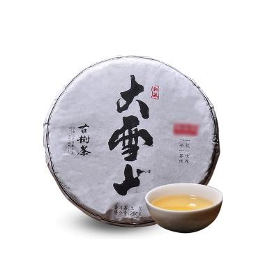 云南澜沧 大雪山普洱茶 200g/饼