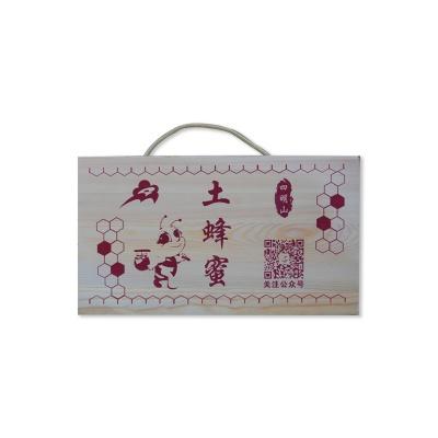浙江 四明山【土蜂蜜】多种蜜酿期 实木礼盒装