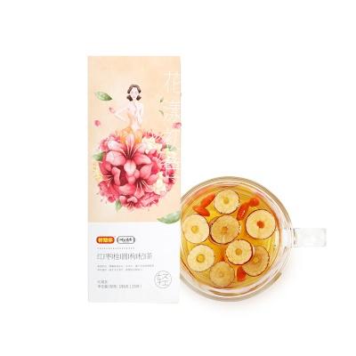 好想你 红枣桂圆枸杞茶 195g/盒