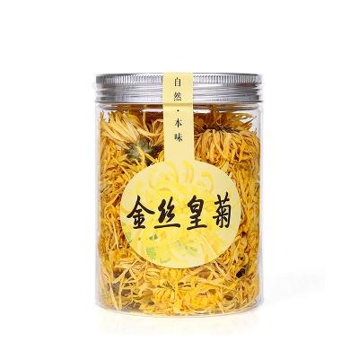 安徽黄山 金丝皇菊 20g/罐