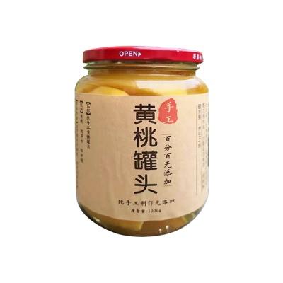 江苏丰县 黄桃罐头  1kg/瓶*6 【仅限江浙沪皖】