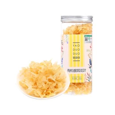 上海 姚朵朵 有机银耳花叶 60g/罐
