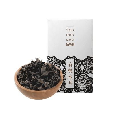 上海 姚朵朵 有机木耳 130g/盒