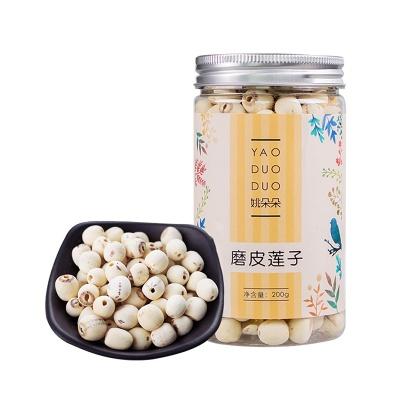 上海 姚朵朵 磨皮莲子 200g/罐