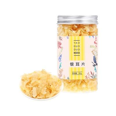 【积分兑换】姚朵朵 银耳片 50g/罐