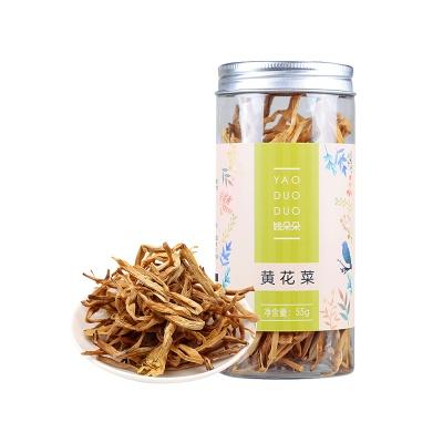 上海 姚朵朵 黄花菜 55g/罐装