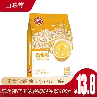 黑龙江哈尔滨 坤予黄金粥  400g/袋